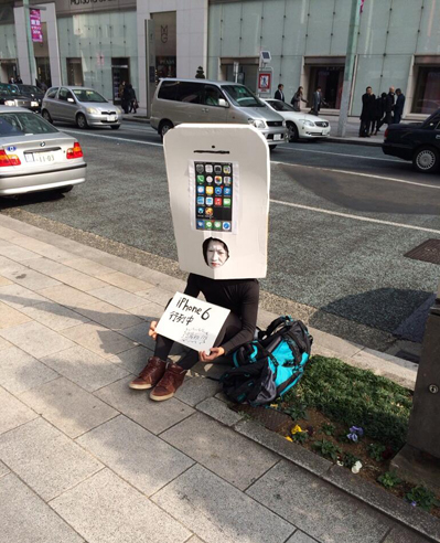iPhone 6 Lover in Japan 6 Months